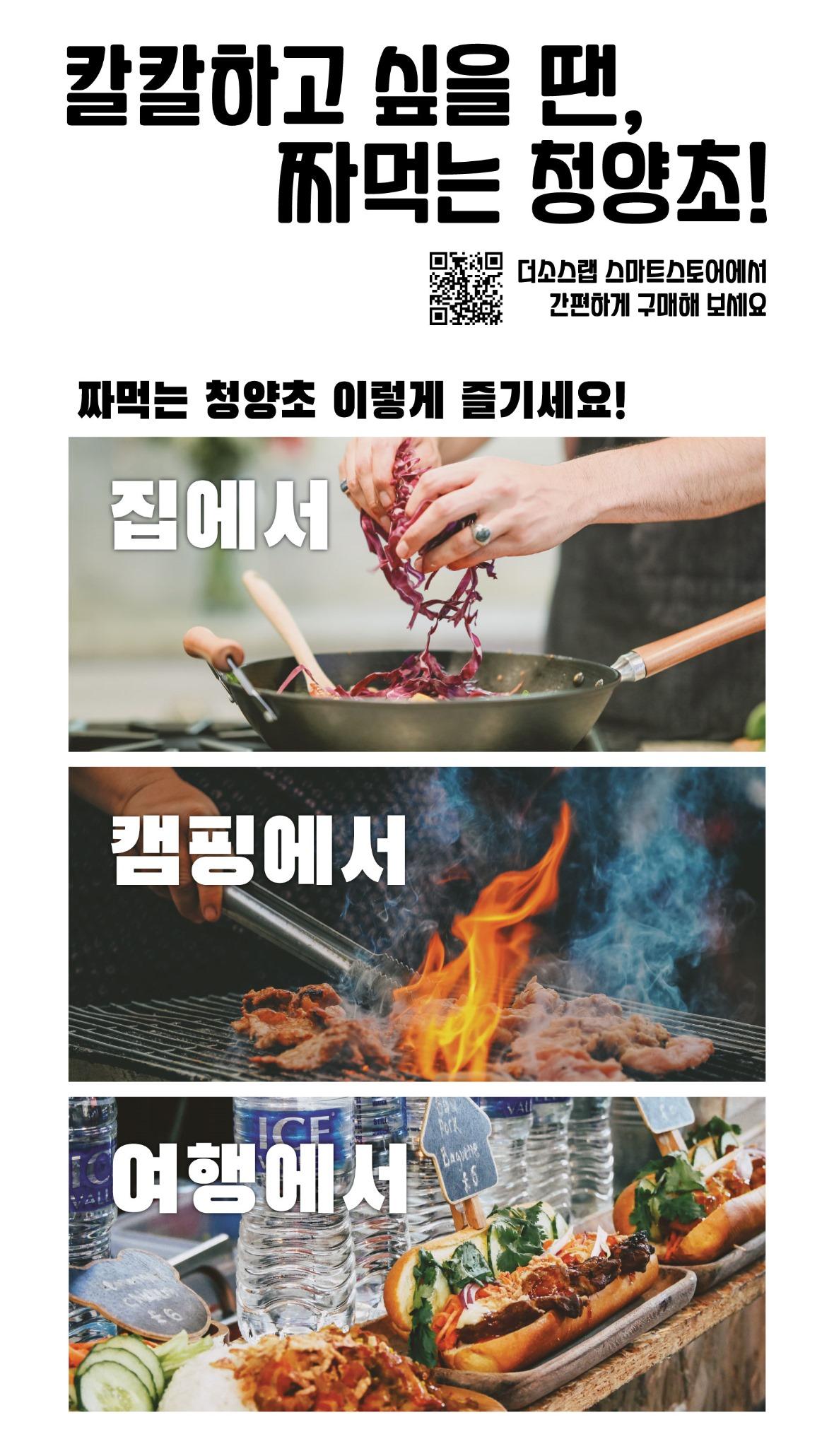 내추럴위크배너_더소스랩.jpg