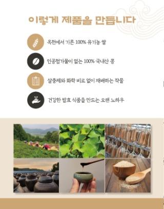 고시산푸트-카다로그5.jpg